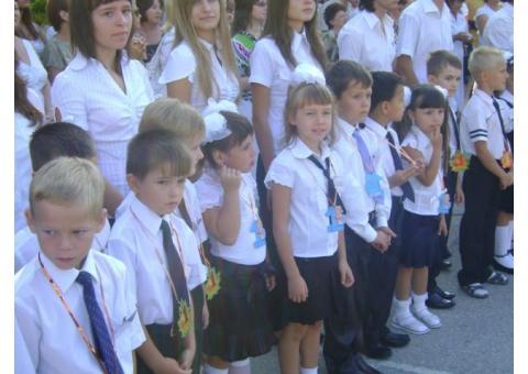 Репетитор   по   русскому   языку   в   Новороссийске