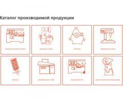 Металлорежущий и мерительный инструмент, Ижевск